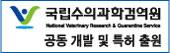 돼지 백신접종 스트레스 완화제, 안티 VS-2, 국립수의과학검역원 공동개발 및 특허 출원